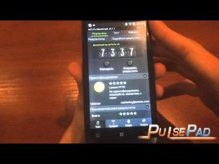 Lenovo P770 - «долгоиграющий» смартфон с аккумулятором на 3500мАч Обзор 2