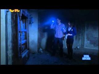 Леша и Вика спускаются в потайную комнату