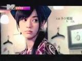 MV 120329 SKIP BEAT OST - Super Junior - M (SJM) - S.O.L.O