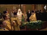 1 декабря Патриарх Кирилл освятил мемориальную доску в память о преподобной Евфросинии