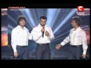Дети Капитана Гранта Прямой эфир 4 X-Фактор (X-Factor)