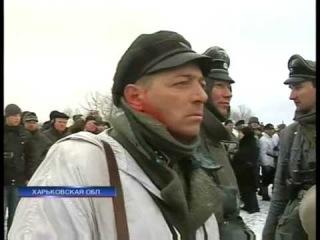 Сражение в  с. Соколово 70 лет, Харьковская обл, Украина ( Канал Интер) 2013