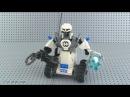 LEGO Hero Factory MOC: Trackbot 11