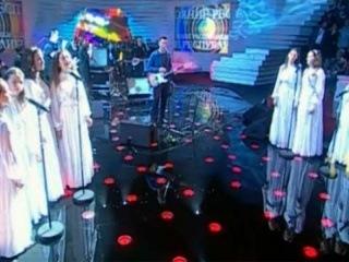 Вячеслав Бутусов и Хор `Radio Classic Angels`- Гуд-бай, Америка