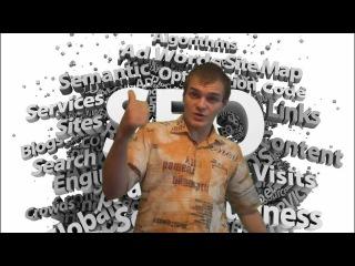 Программа для парсинга wordstat  - СЕО БЕЗУМИЕ
