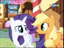 My Little Pony Friendship Is Magic / Мои маленькие пони. Дружба - это чудо - 1 сезон 5 серия