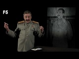 Гражданин Поэт №51 (И. В. Сталин) НА СМЕРТЬ ПРОЕКТА