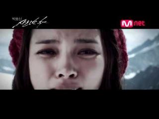 Park Hyo Shin(박효신)