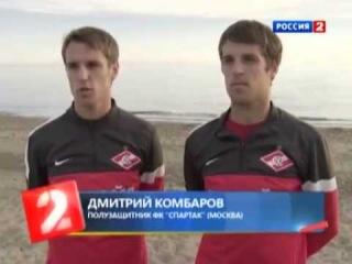 Как «Спартак» готовится к чемпионату России