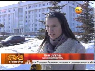 Под окнами президента Р.Хамитова появилось альтернативное радио