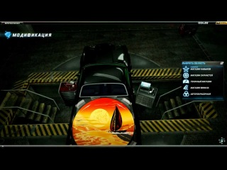 NFS World vinil Sunset