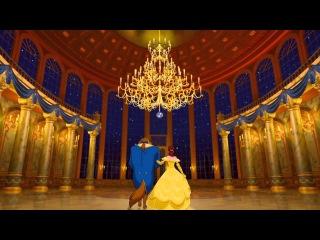 «Красавица и чудовище 3D» 2012 Трейлер мультфильма