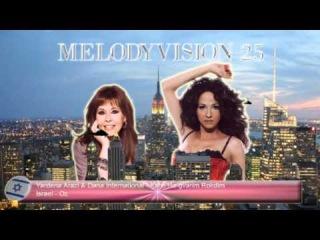 MelodyVision 25 - ISRAEL - Yardena Arazi Dana International -