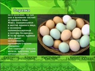 Секреты татарской кухни с Муниром Рахмаевым