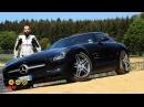 Ducati 1198 e AMG SLS: sfida al Nurburgring