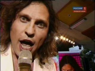 Александр Ревва - Купидон (Новая Волна 2011)