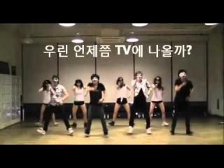 PSY - Gangnam Style (강남 스타일) Dance Cover By Korean Boys & Girls