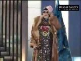 Глюк`ozа (Глюкоза) feat. Верка Сердючка - Жениха хотела Live