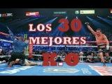 30 BRUTALES NOCAUT LOS MEJORES DE LA HISTORIA DEL BOXEO k.o manny pacquiao vs marquez 4