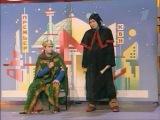 КВН Свердловск - Сказ о царе и князе Гвидоне