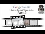 Уроки по SketchUp 8. Базовый курс. Урок 2.