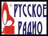 Влад Соколовский в Ё-шоу на Русском Радио