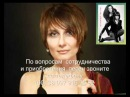 "STAR  ANGELS  - ""Пол часа"" (  music and lyrics by  SASHA SAYCHUK )"