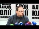 Захист оскаржить рішення Кірєєва у зарубіжних судах
