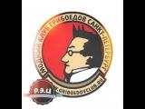 КЛУБ ГРИБОЕДОВ..КИРПИЧ(Р.Э.Ц.).MARS DMC.MC JEFF.B-Boy Komar(Top-9 crew).МАЙК ХАН.СЭД.DJ-108.DJ-NICK-OS.A-TONE.