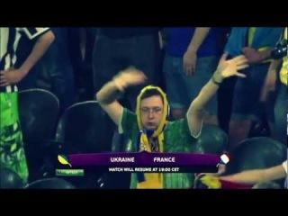 Танец-вспышка украинского болельщика.