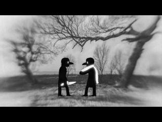 Purple Fog Side - Reality Awaits (2013) Trailer