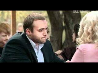 Тамара+Волков_Девичья Охота (10 серия)