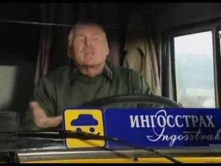 Дальнобойщики 2. Приватизация (2004) 7-я серия