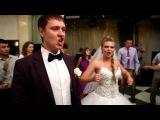 Alexander & Eleonora LMFAO Party Rock Wedding Свадьба в Усть-Каменогорске