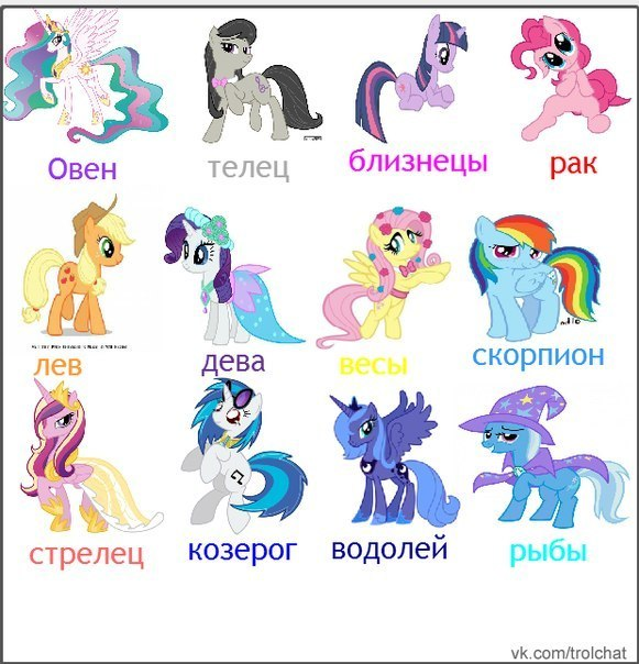 Картинки и обои для рабочего стола героев мультика май литл пони (моя маленькая пони).