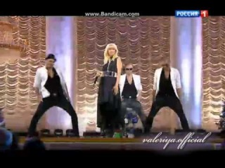 Валерия - По серпантину. Праздничный концерт. Россия 1