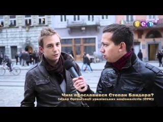 Дурнев+1[антирепортаж]- К Доске! (из Львова).