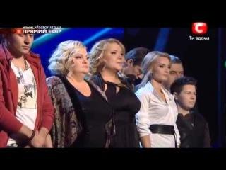 Х фактор Украина Пятый прямой эфир 3 сезон 13 выпуск 24 11 2012 2 часть