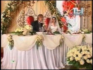свадьба сына Надежды Кадышевой.