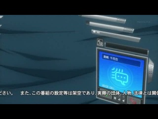 Accel World / Ускоренный Мир - 13 серия [OVERLORDS]