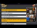 121207 Sonbadak K-POP TV VIXX Ep.3 (1/4)