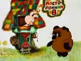 Winnie Pooh / Винни Пух - with Russian & English subtitles