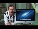 ТехноПарк: Apple iMac A1418