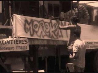 MOROKAN MUSIC TECHNO PARADE RABAT - MAROC