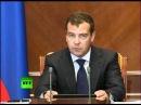 Медведев о сроках восстановления Крымска