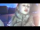 дочурка Дениса Мошканова) а Василенко на подпеве ахахах:3