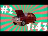 1:43 - Renault 16 TS