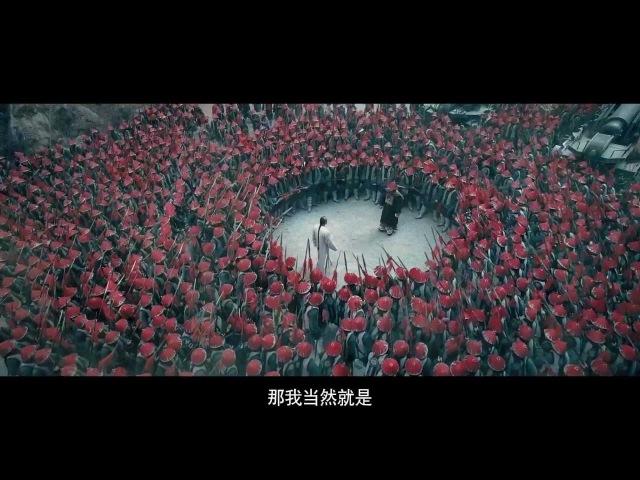 《太極2 英雄崛起》Тай цзи Герой съёмки 10月25日 拳 21185