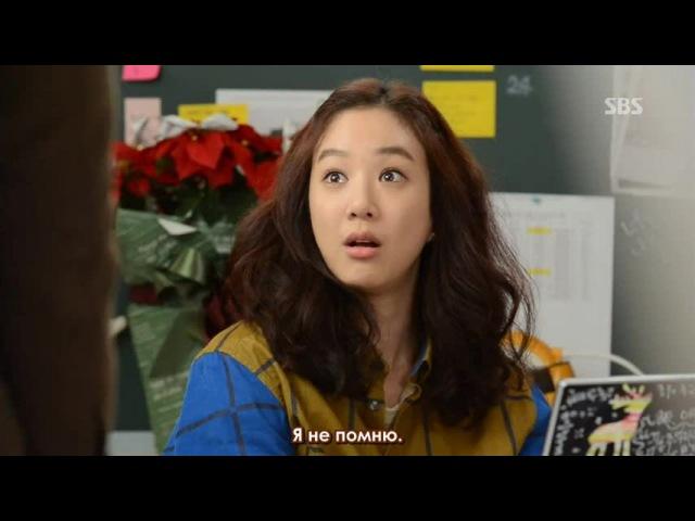 Король драмы / De-ra-ma-eui Je-wang / The King of Dramas 18 (финал)