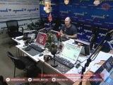 Анатолий Кузичев и слушатели подводят итоги 2012 года